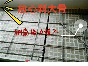瓷砖整体橱柜