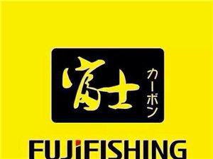 渔人精品钓具超市
