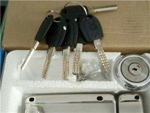 澳门威尼斯人游戏网址苏氏开锁 换锁芯 匹配轿车芯片钥匙 遥控器