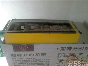 出售二手烤炉