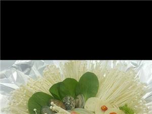 一中錫紙花甲粉