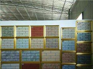 专业外墙瓷砖批发