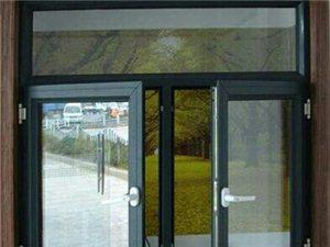断桥铝,彩铝门窗