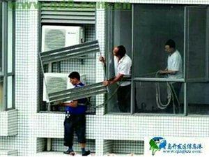 遷安空調移機加氟維修收售