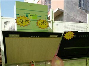 华美厨卫电器/布克厨卫电器/东方邦太橱柜。