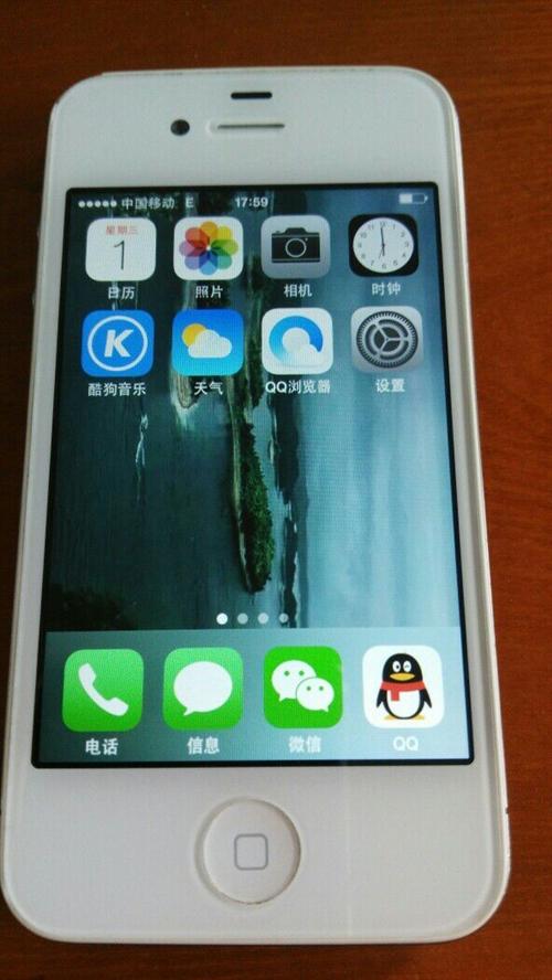苹果4   32G