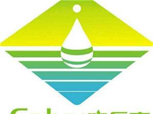 專業水電安裝維修 安裝太陽能清洗維修 做凈水機
