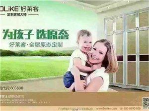 为了家人的健康,请选择原态家具