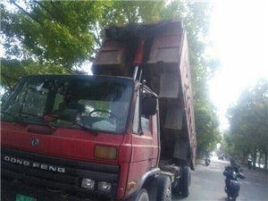 急卖东风前四后四自卸车