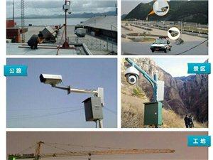 远距离监控传输宽带桥接无线网桥wifi覆盖