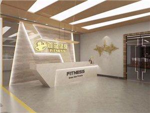 富顺店首座健身中心
