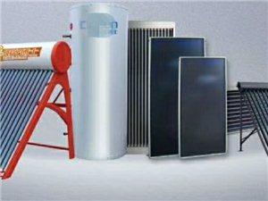 太陽能熱水器,太陽能熱水工程