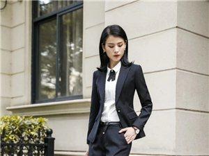 太和县西服定做15225715832职业装衬衫