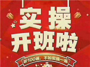 汉中会计培训排名前十