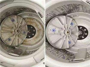 專業家電清洗清潔