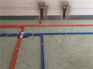 承接水电安装、改造、维修服务