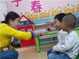阳光聋儿康复中心日常康复训练教师公开课基本功展示