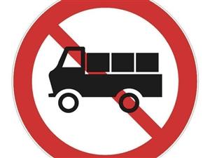 县城区部分道路交通组织优化征求意见稿