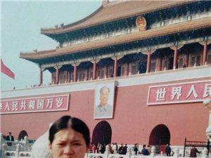 寻找妹妹廖平