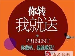 千赢国际|最新官网荣威第一健身俱乐部五一假期有惊喜~~