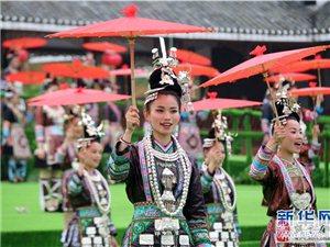 贵州黎平上演民族风情秀