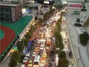 中国有个牛逼的县,她叫奉节县!
