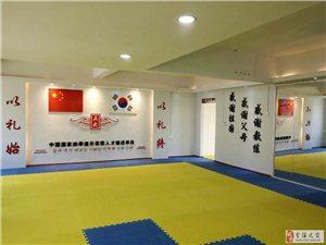 正武跆拳道教育机构五一开业,免费公开课等着您~!!!