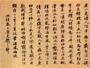 学书法,就要像苏轼那样忘情!(转)