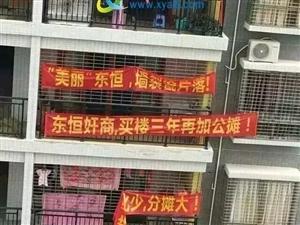 """猖狂!信宜城西东X新城小区 半夜现""""蜘蛛侠"""""""