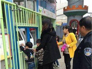 """武穴���小�W幼��@""""互��W""""打造健康���工程"""