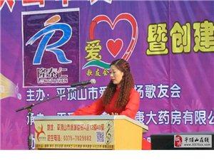 平�山�坌母栌��公益�R演暨八周年慈善年���F�觥�―精彩�目�D集