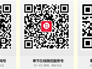 """益点爱社工:情系""""夕阳红""""  """"五一""""送温暖"""
