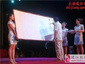 王运智书画艺术学校招生简章