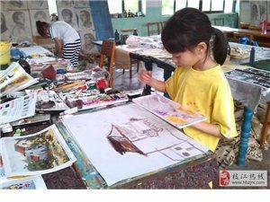 孩子们的书画天地
