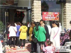 泗洪名门佳丽婚纱摄影十周年庆,点赞领青花瓷活动现场