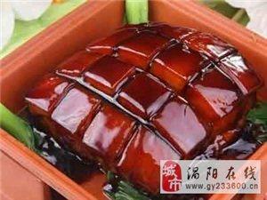 揭秘:为何唐宋时期中国人的食谱中猪肉很少出现?