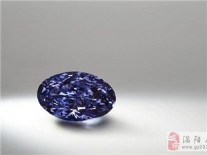 澳大利亚矿区开出罕见紫钻 价值是白钻50倍