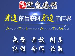 身边的互联网身边的世界