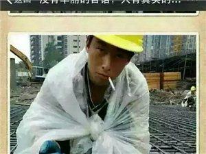 从一名普通建筑工人逆袭成为电商大咖的故事