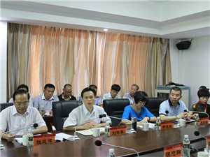 省创卫专家组对白沙县创卫工作召开调研反馈会