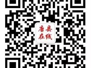 【��家�蟮馈�CCTV星光大道保定唐�h�x拔��A峪山�f海�x精彩��l