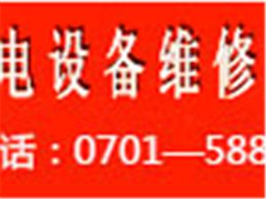 余江本地企业高薪急聘