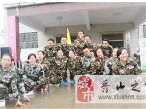 重庆农村商业银行龙8国际娱乐城