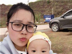 【辣妈亲子秀】第18期 本期宝宝: 廖子瑜 杨梓榆 敖博韬