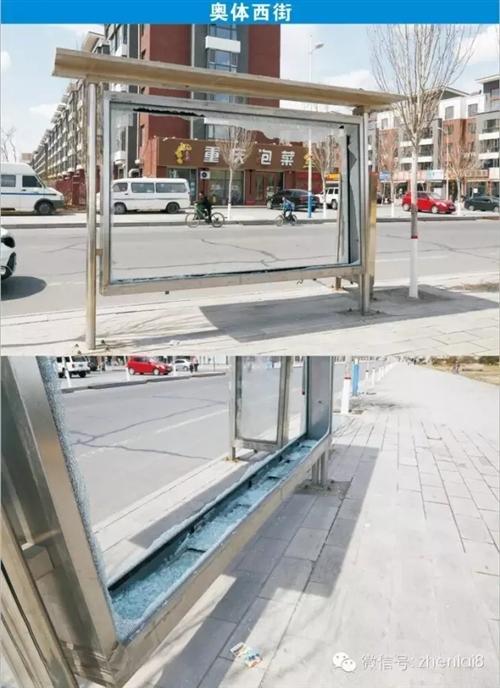 镇赉县公交站亭到底惹了谁?