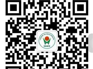 河南宏旭教育招生报名开始啦!!!