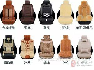 SCC国际(盘锦)汽车座垫精洗服务中心