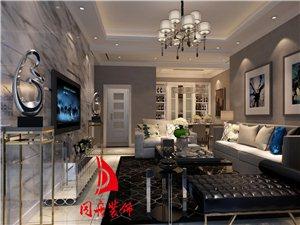 龙8国际市怡馨家园