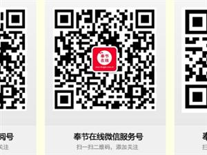 奉节三峡银行开张,美女如云(红色诱惑)