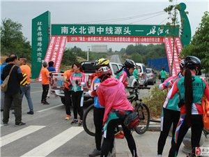 首届丹江口《金伏建工杯》环库景观山地自行车比赛花絮